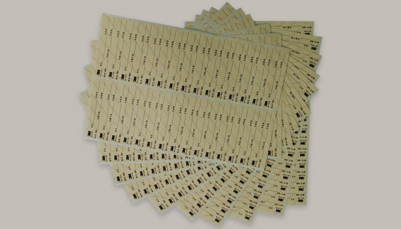 江苏3M 灭菌书写指示胶带(压力蒸汽用)1322L